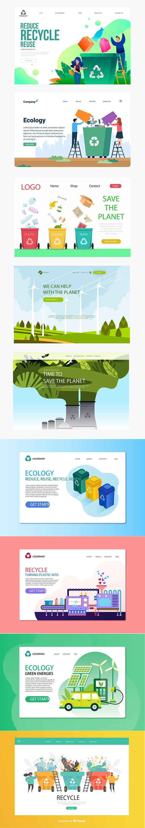 生态保护插画网页模板