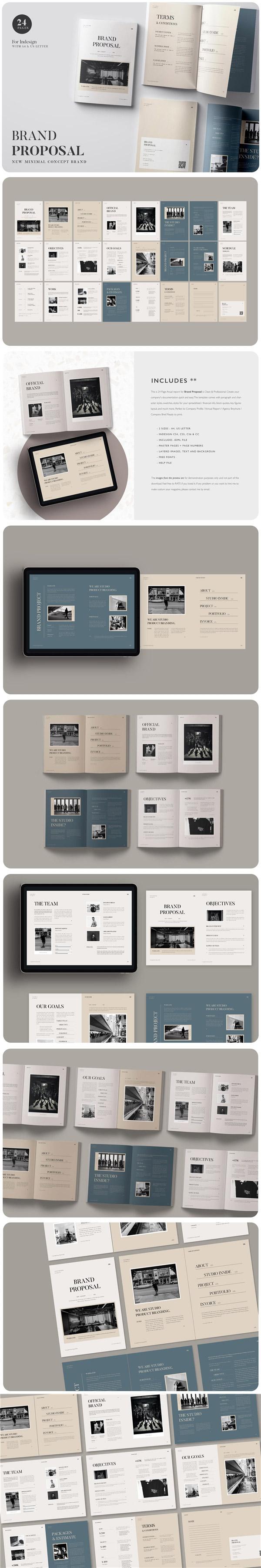 品牌VI指南设计画册