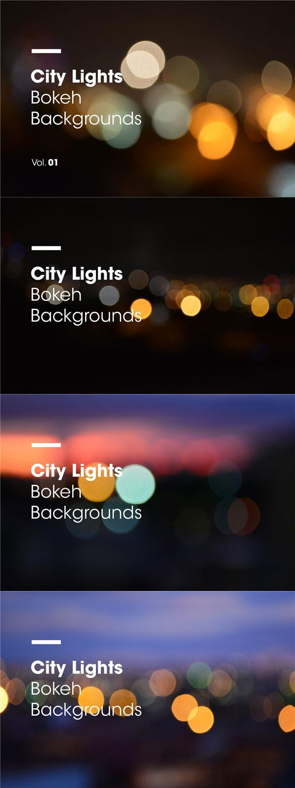 城市夜晚灯光背景