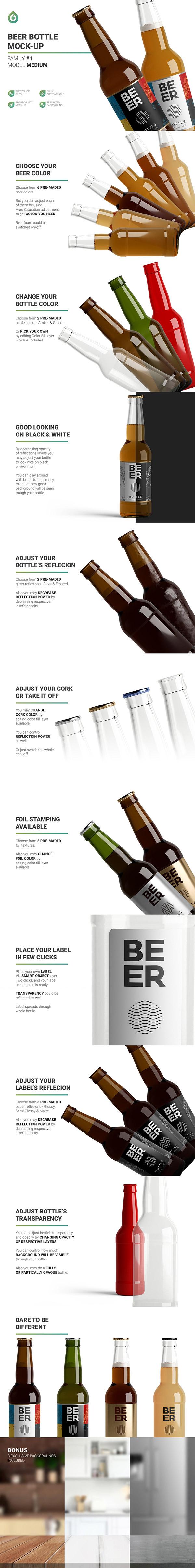 啤酒瓶标签设计样机