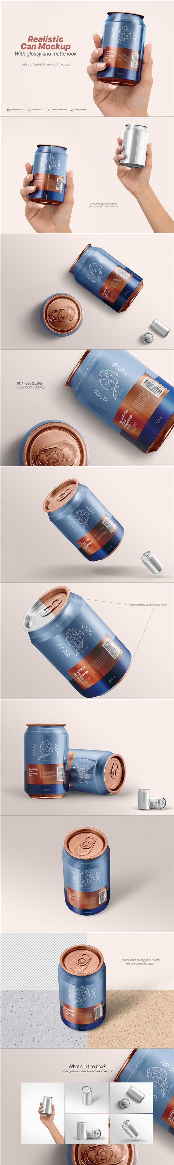 饮料易拉罐展示样机