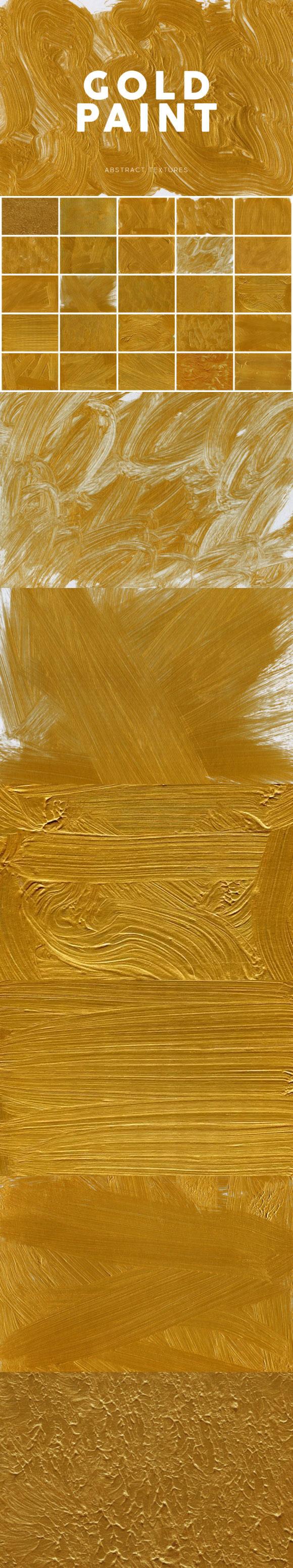 手绘金色油漆纹理背景