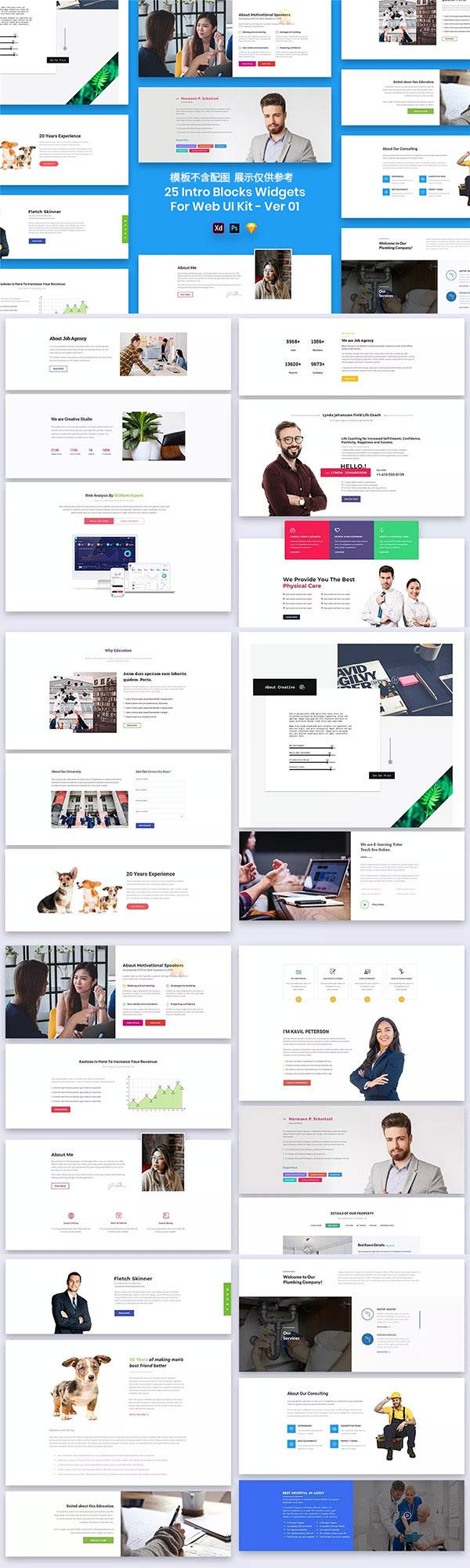 时尚的网站着陆页1