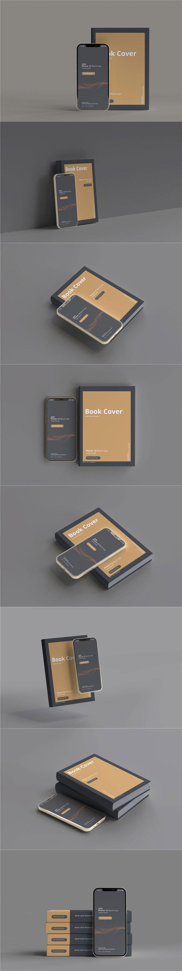书籍和Phone12样机