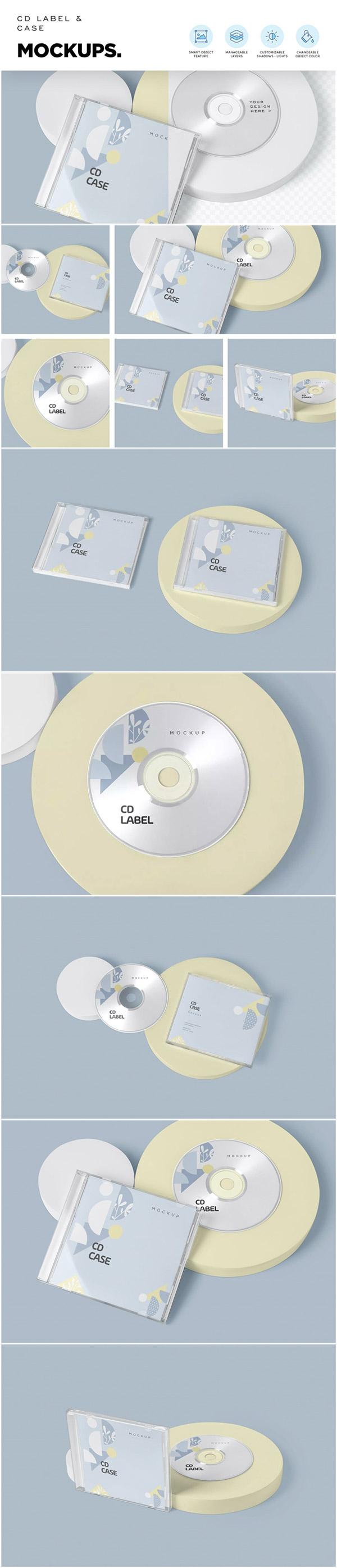 CD标签包装盒样机