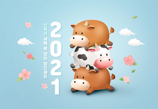 牛年叠牛牛卡通海报