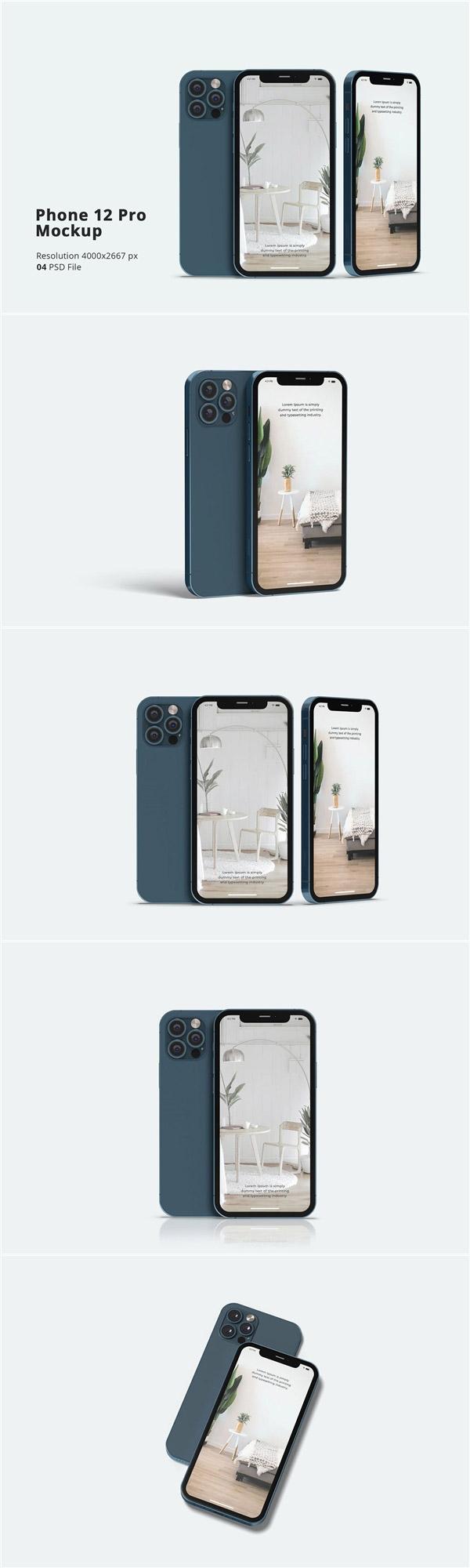 iPhone12Pro样机