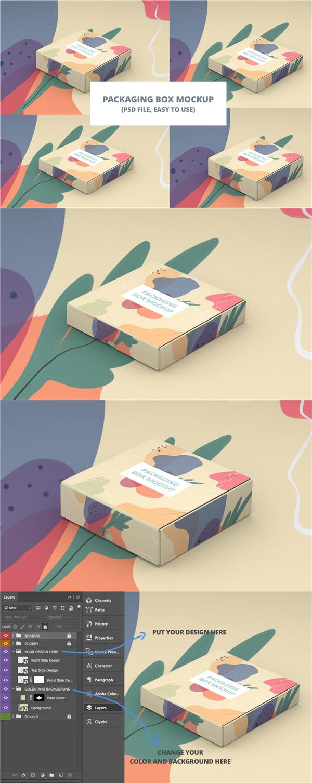 产品快递纸盒样机