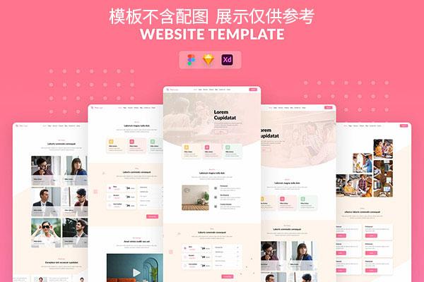 工作室网站UI模板