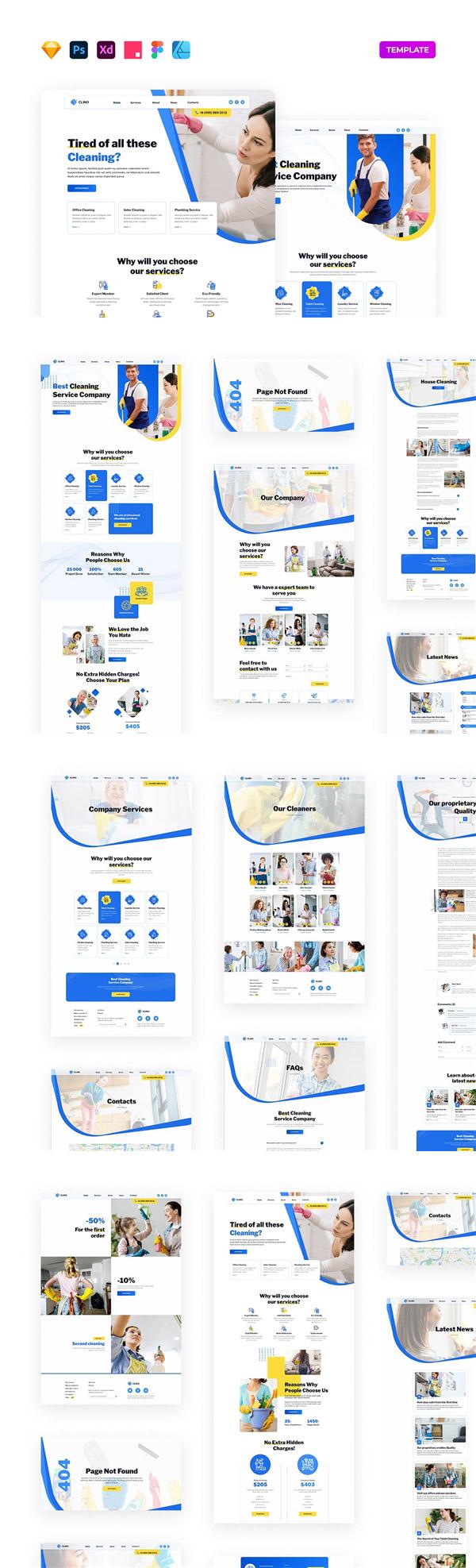 家政公司网站设计模板