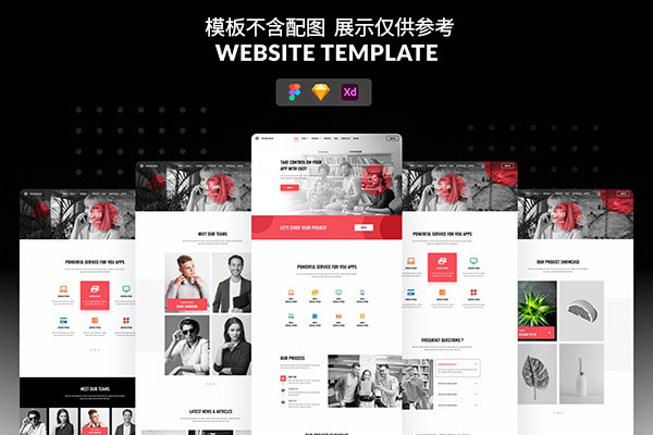 设计师网站U设计模板