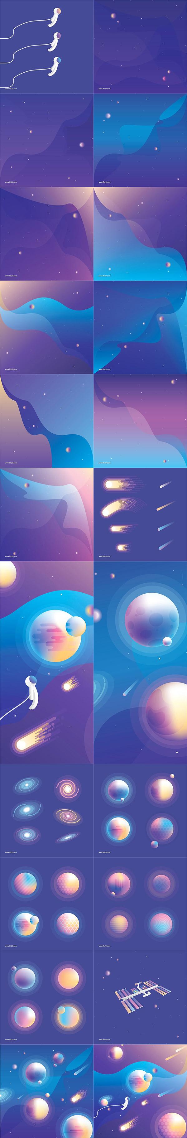炫酷宇宙探索主题背景