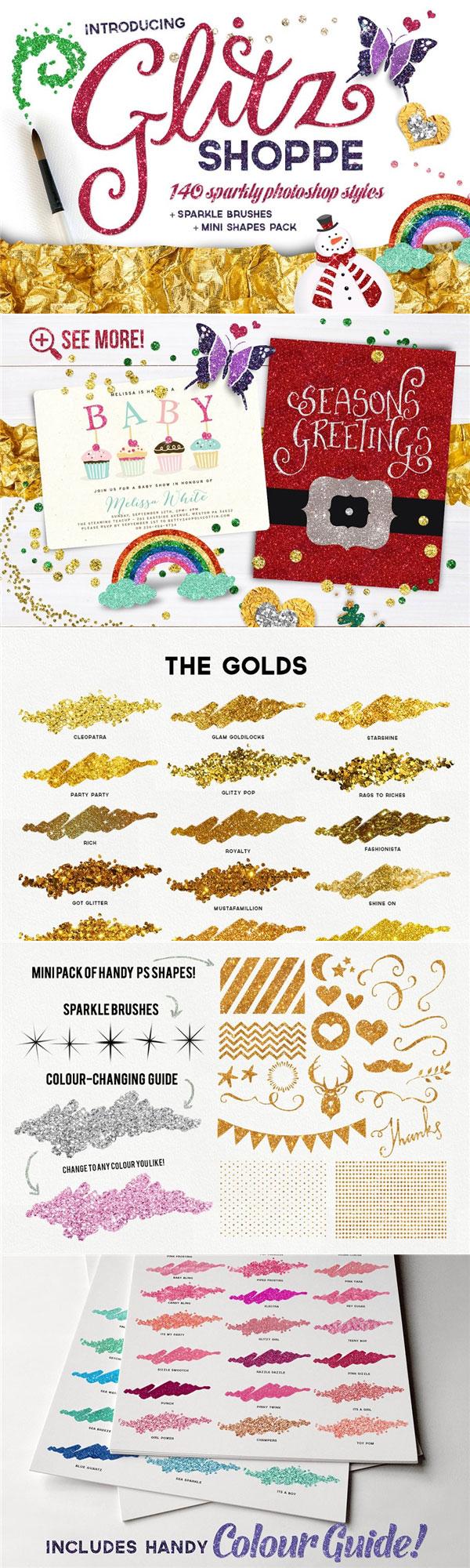 金粉PS图层样式