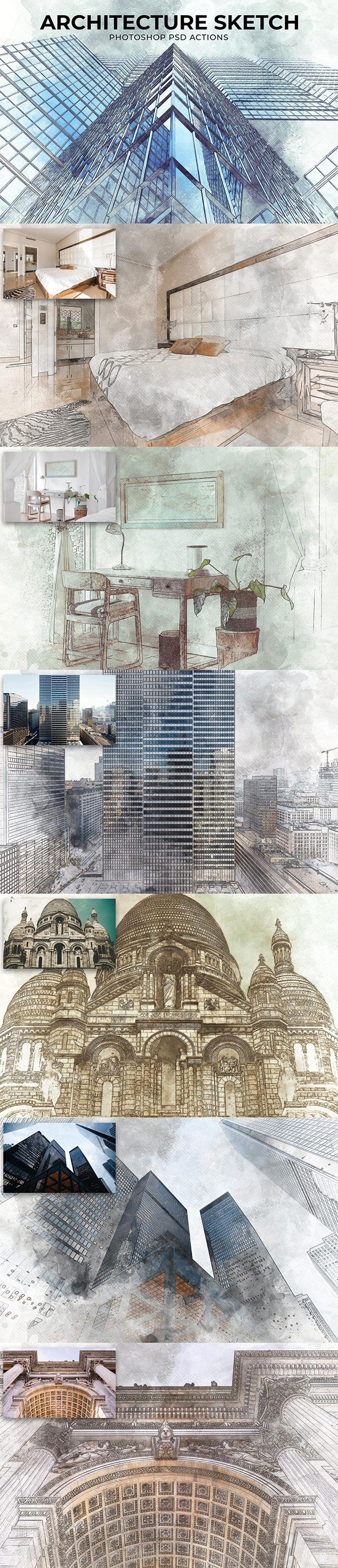建筑素描PS样式
