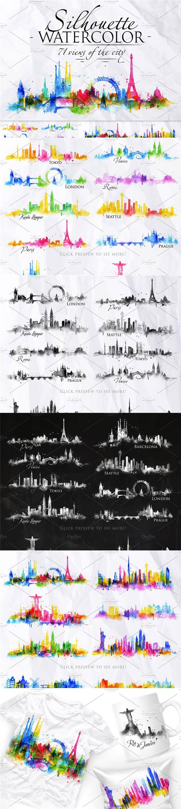 城市水彩剪影