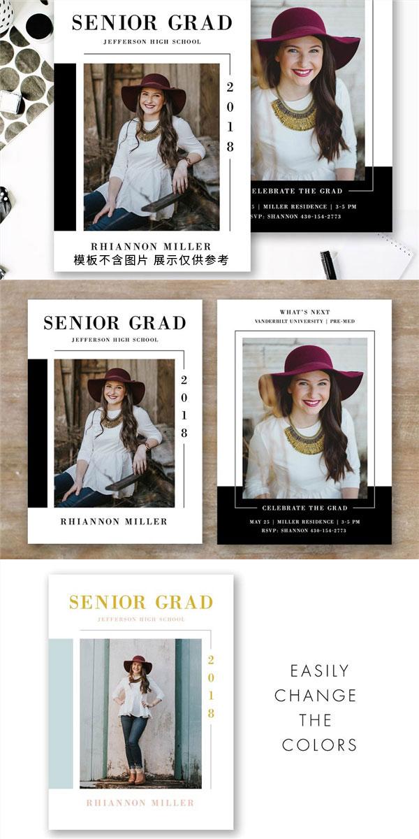 毕业典礼公告卡