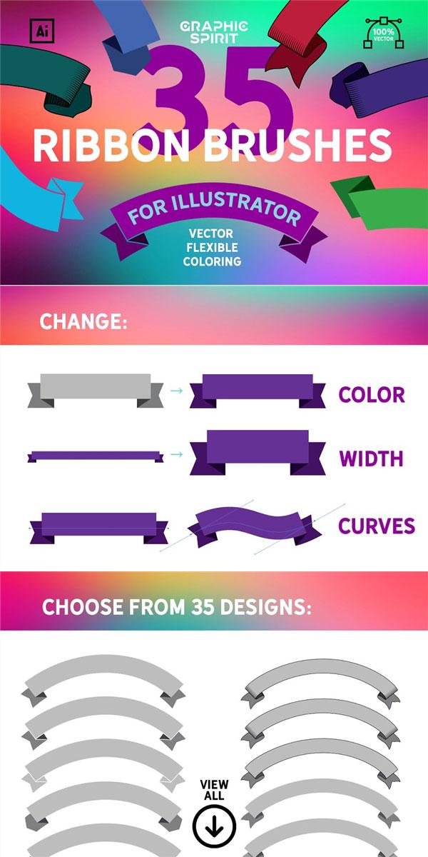 彩虹AI笔刷