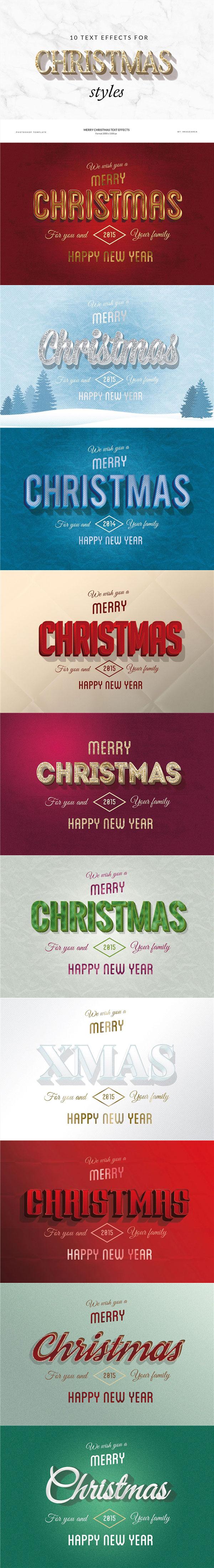 圣诞快乐字体样式