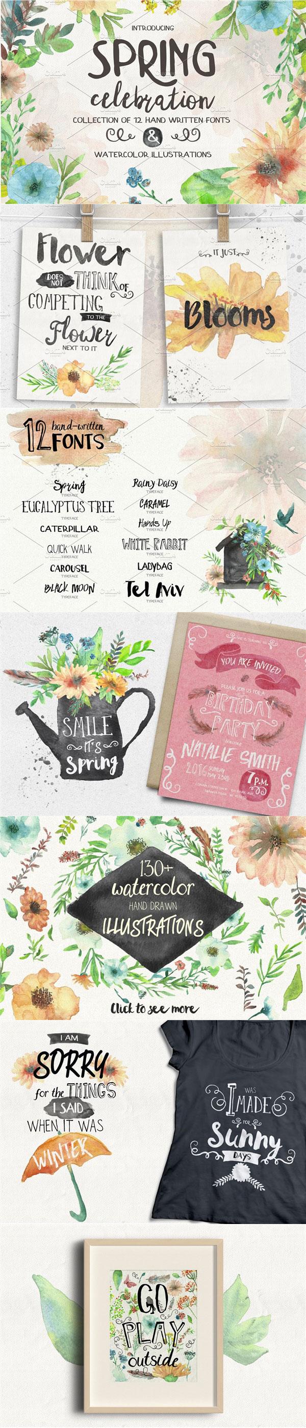 春季字体包