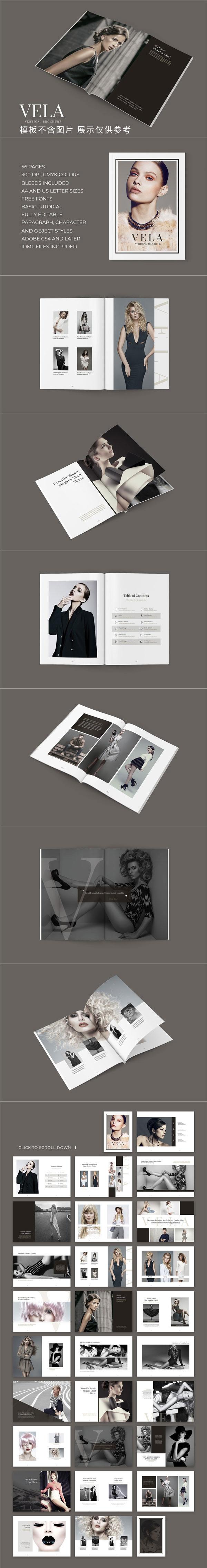 服装画册模板