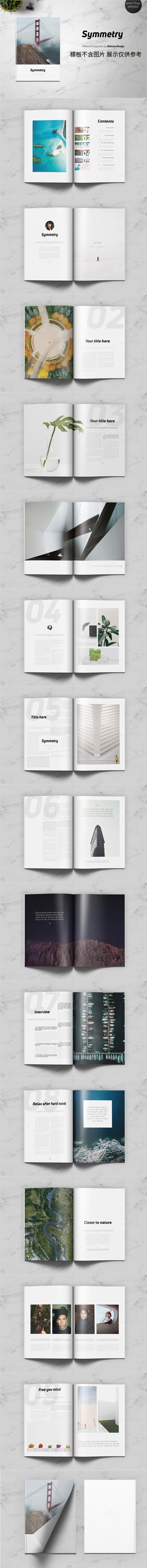 杂志画册模板