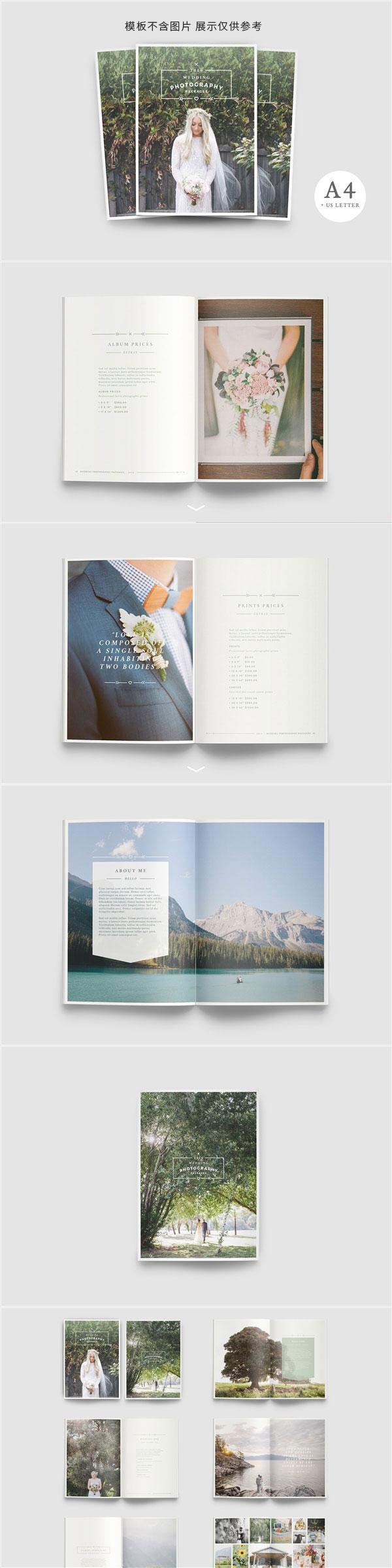 摄影画册手册