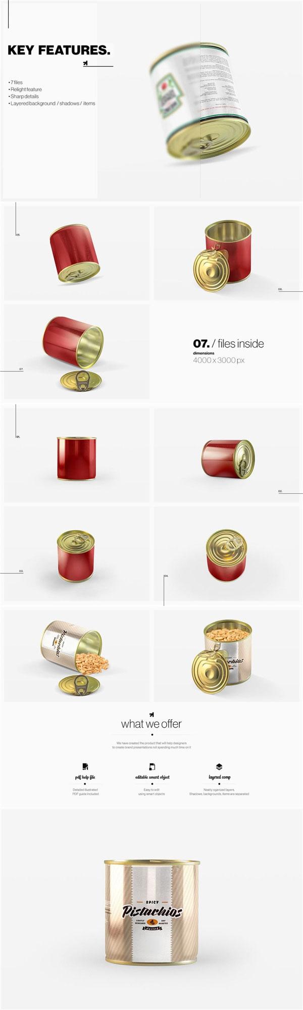 食品锡罐包装样机