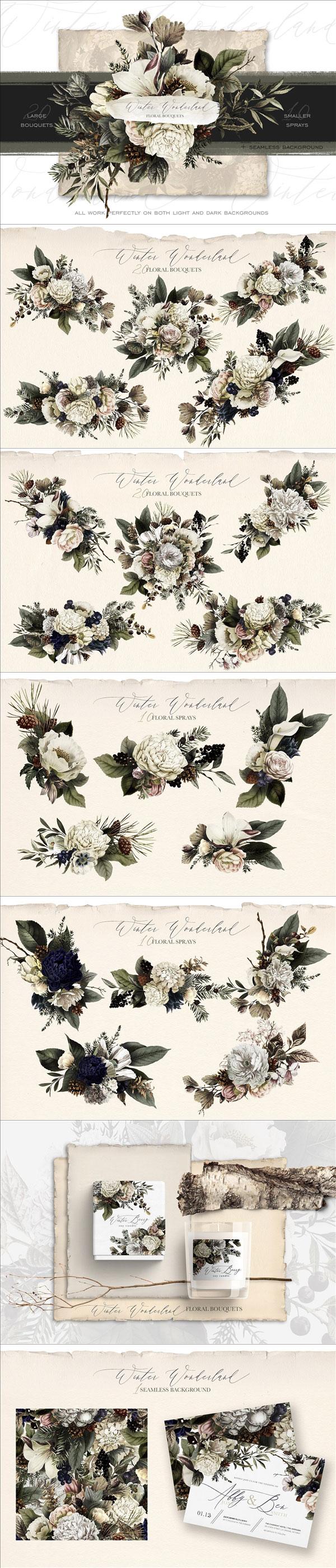 典雅冬季花束插画
