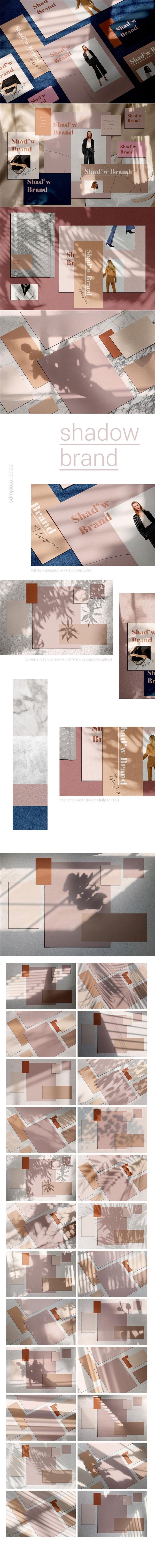 品牌设计纸张样机