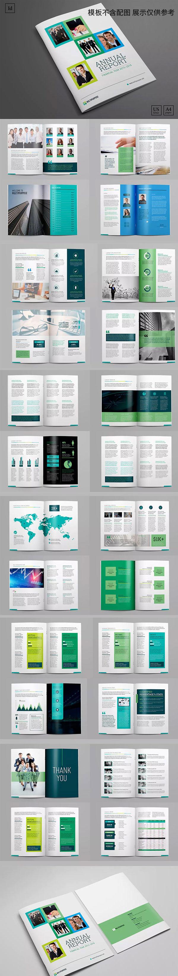 大气商务画册