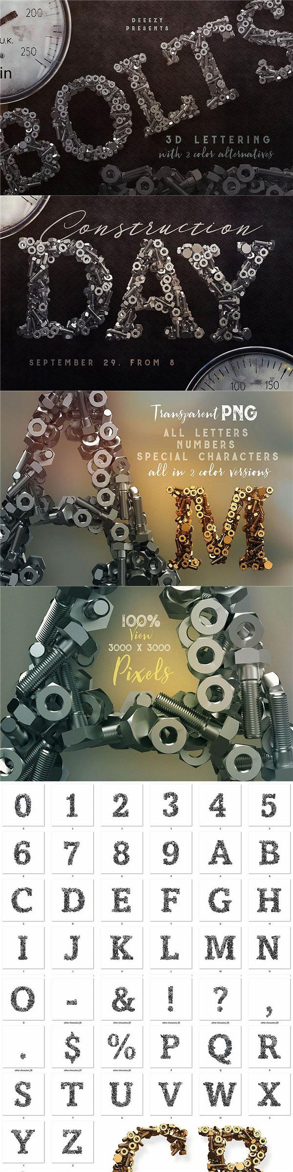 金属螺栓字母数字