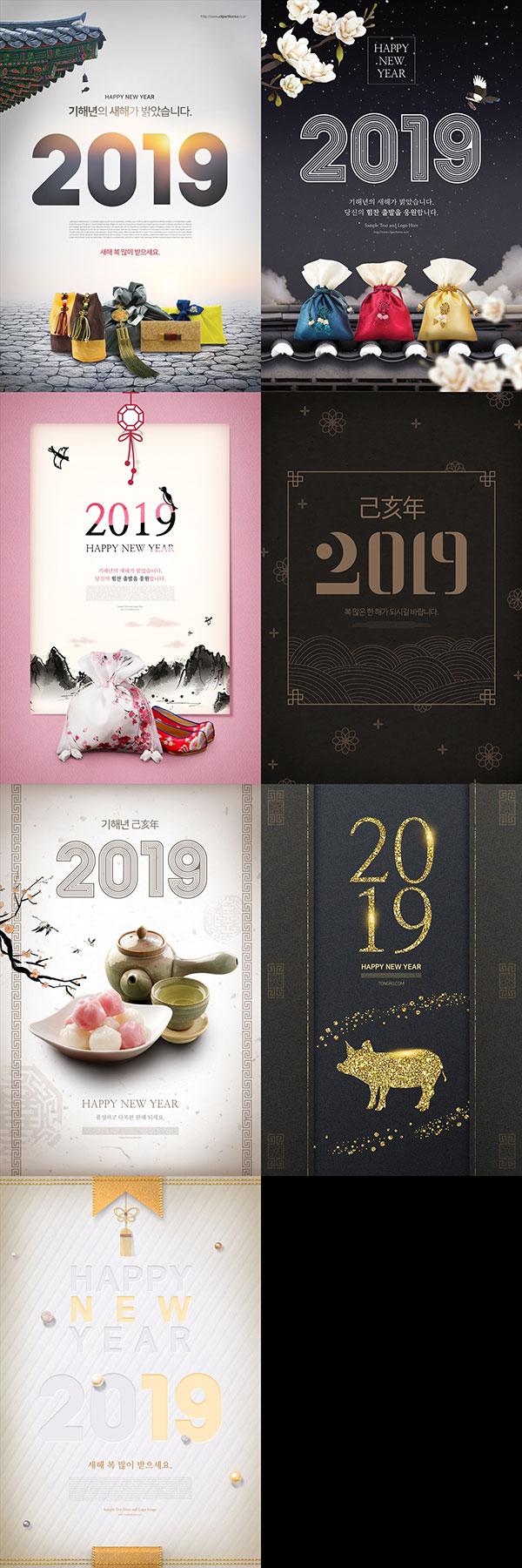 素材分类: 海报传单所需点数: 60 点 关键词: 2019猪年传统海报,传统