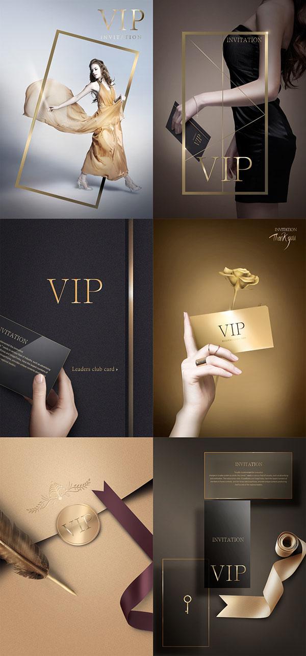 VIP主题海报