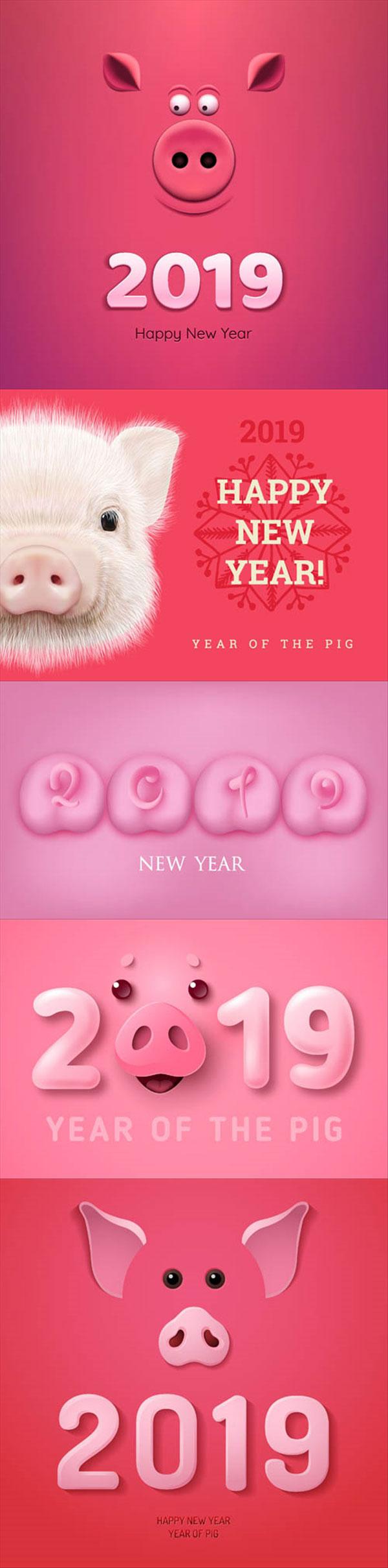 素材分类: 元素插画所需点数: 3 点 关键词: 可爱猪头卡通创意新年