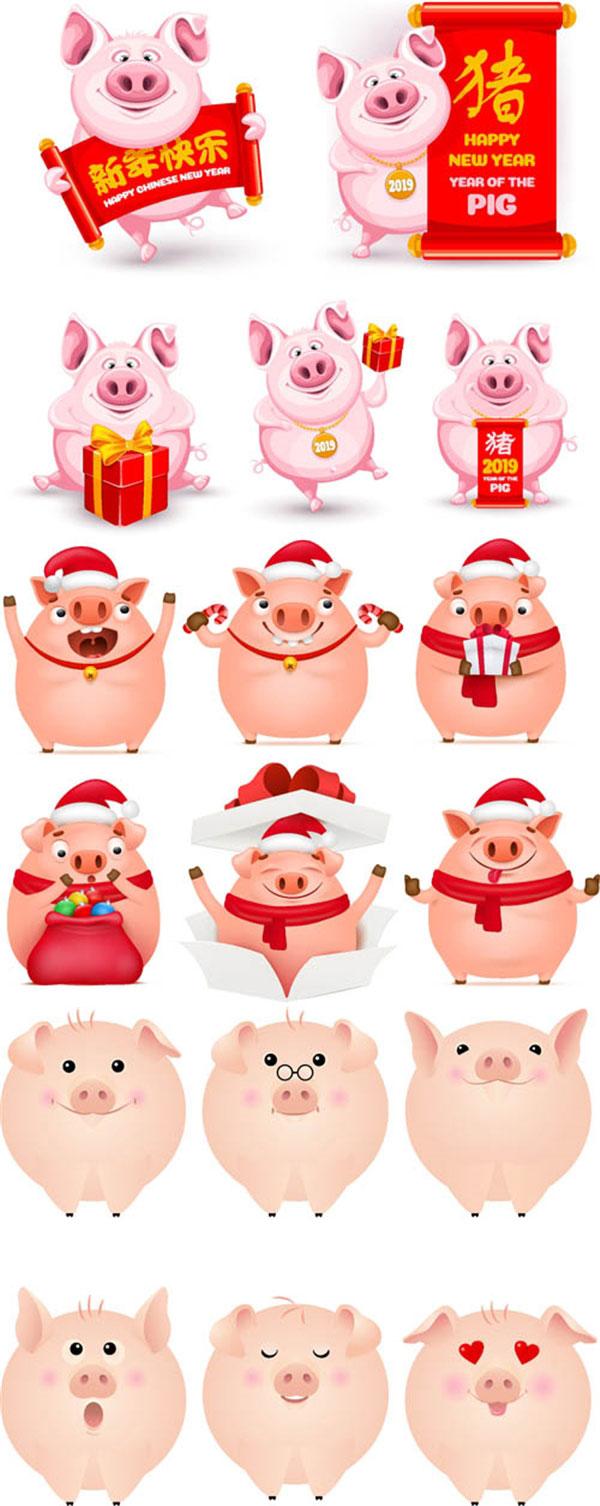 眼镜,圣诞帽,帽子,心形,桃心,爱心,粉色,粉红色,粉红猪,可爱猪,新年