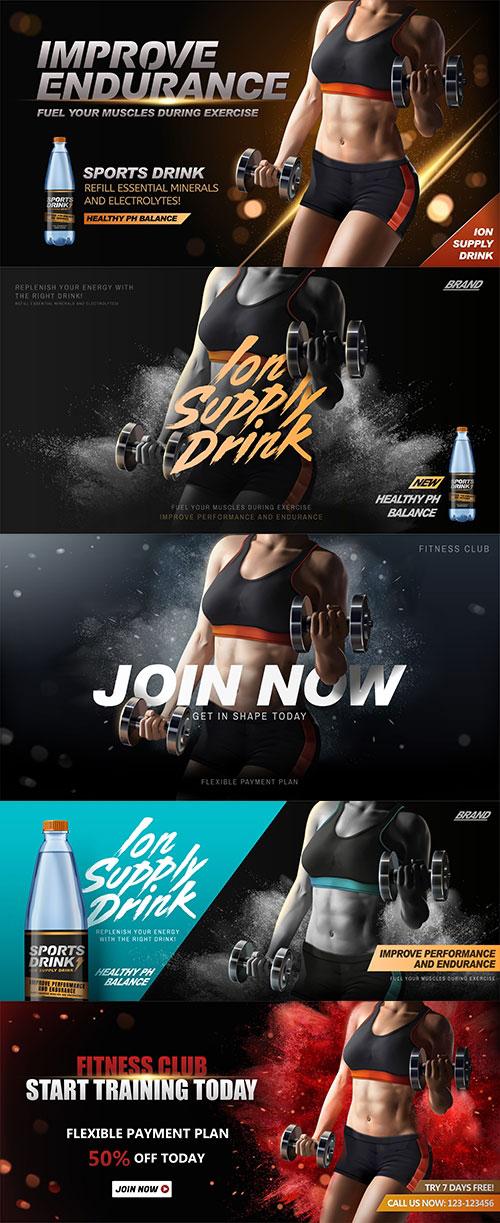 健身房俱乐部海报