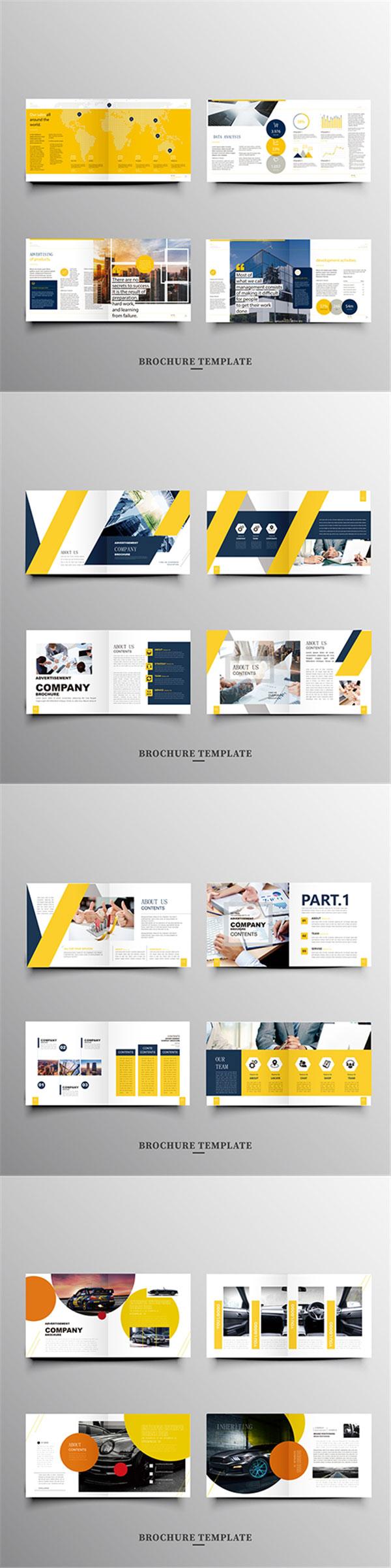 黄色画册版式设计