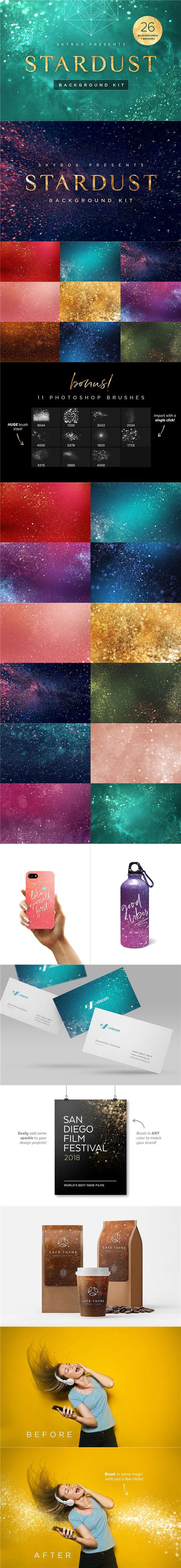 华丽星尘宇宙背景