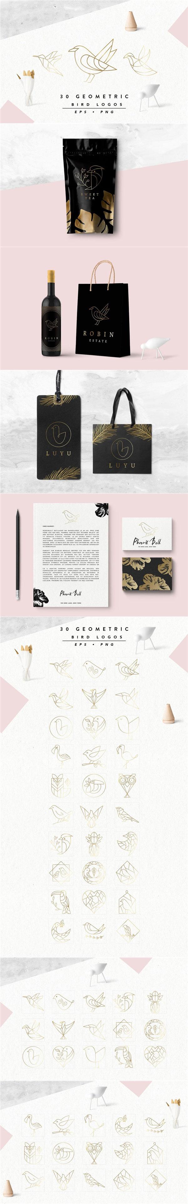 鸟类抽象标志