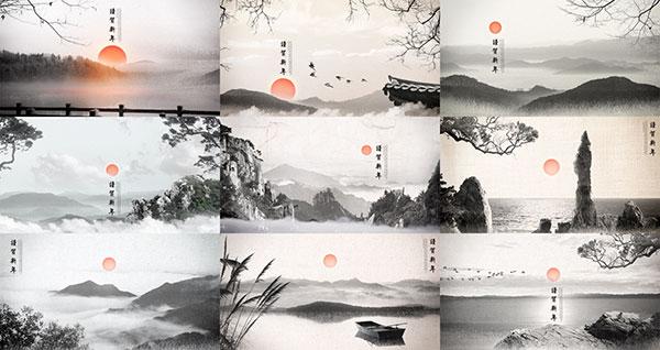 中式古典贺岁海报