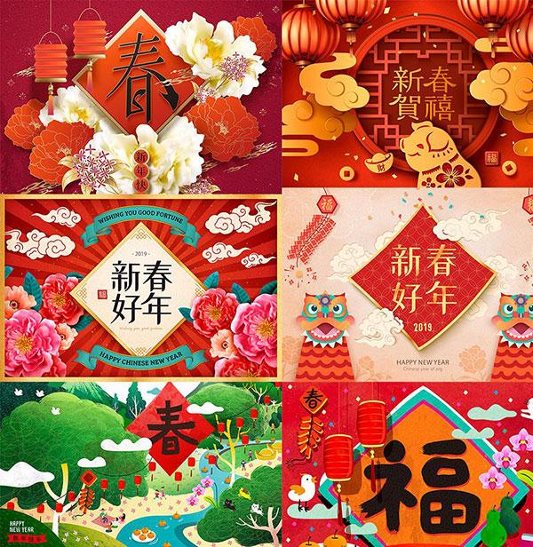 猪年春节古典插画2