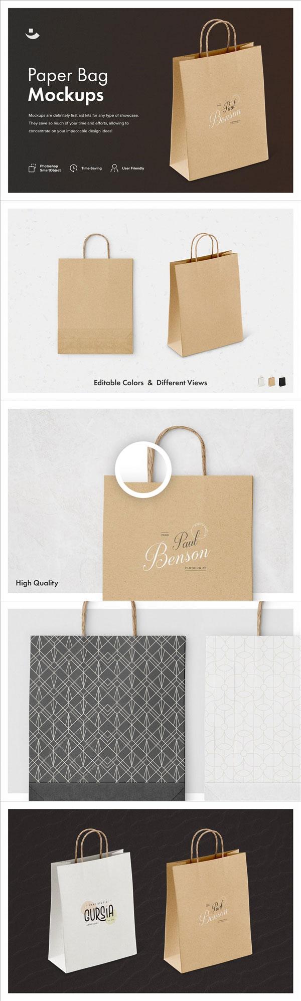高品质纸袋样机
