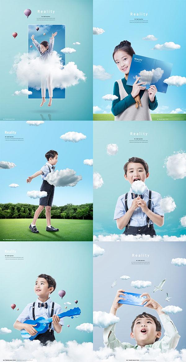 儿童成长manbetx万博app下载3
