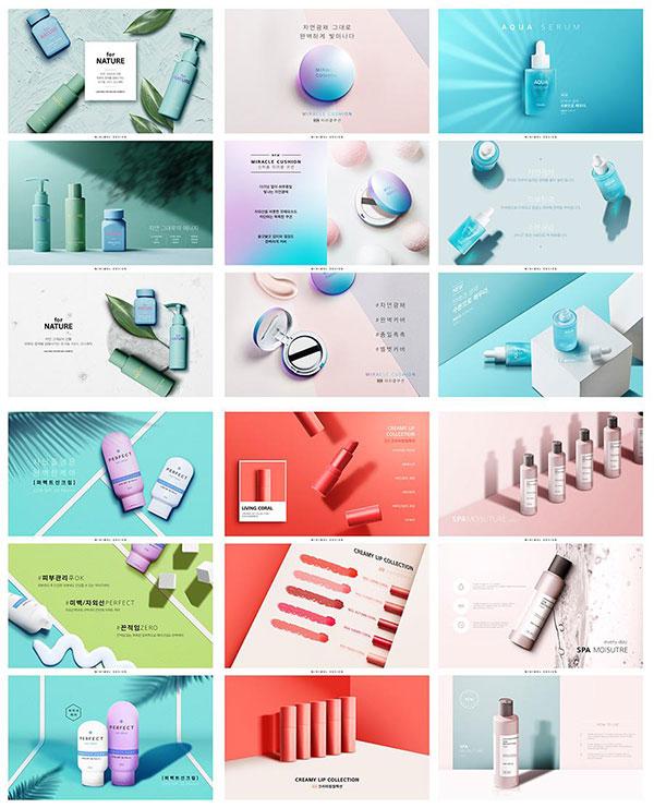 时尚美容网页海报