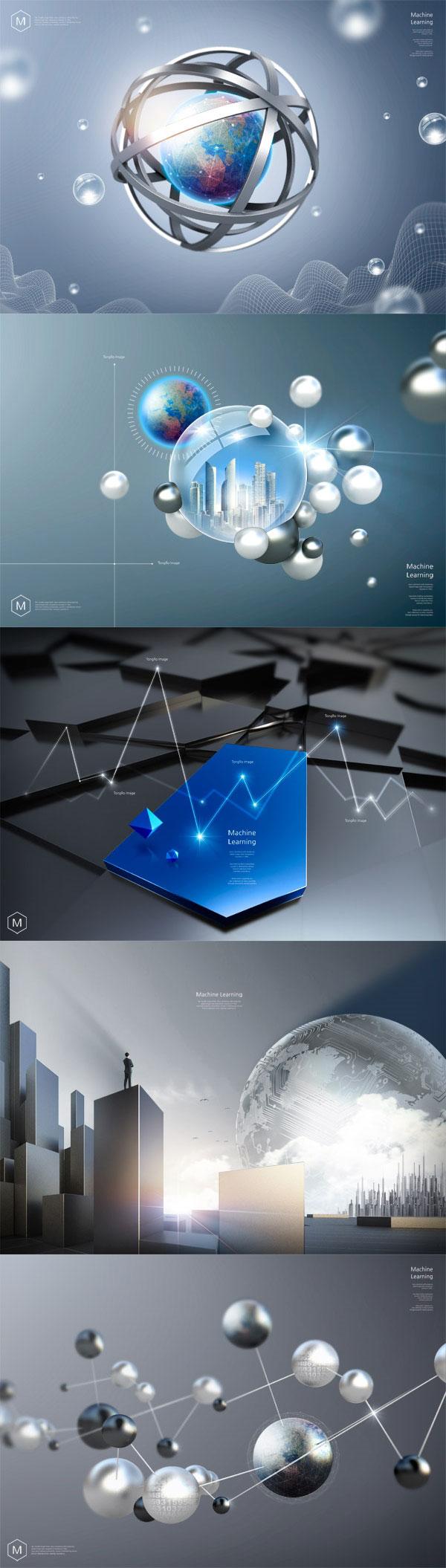 智能科技海报2