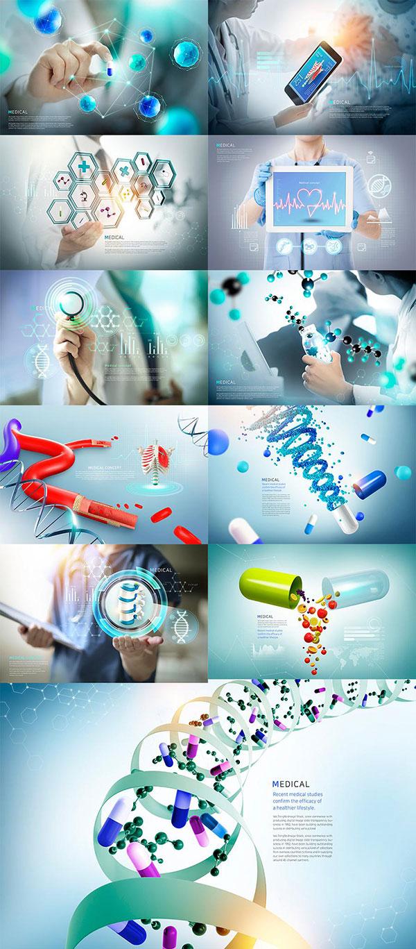 11款医疗科技海报