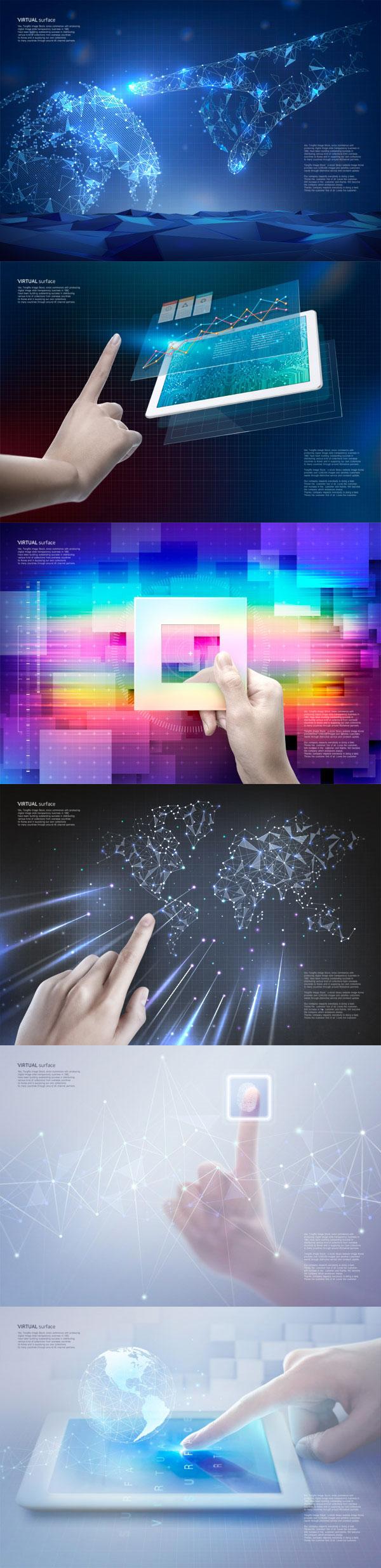 数码科技海报
