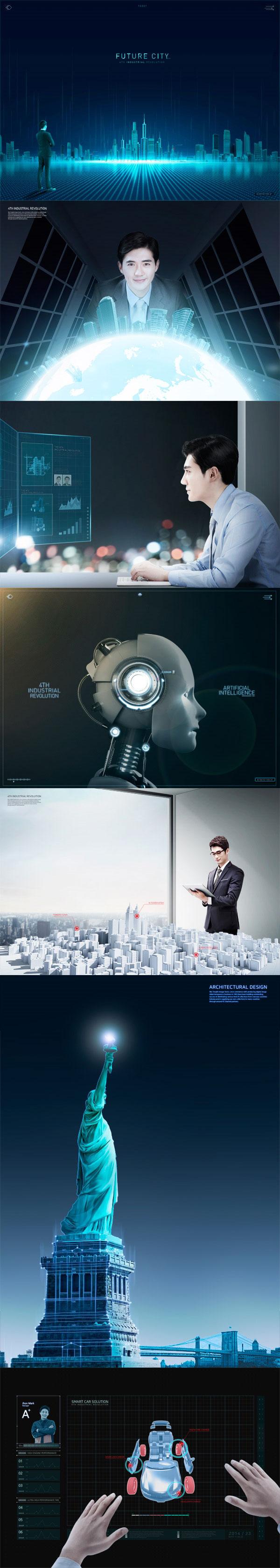 数码科技城市海报