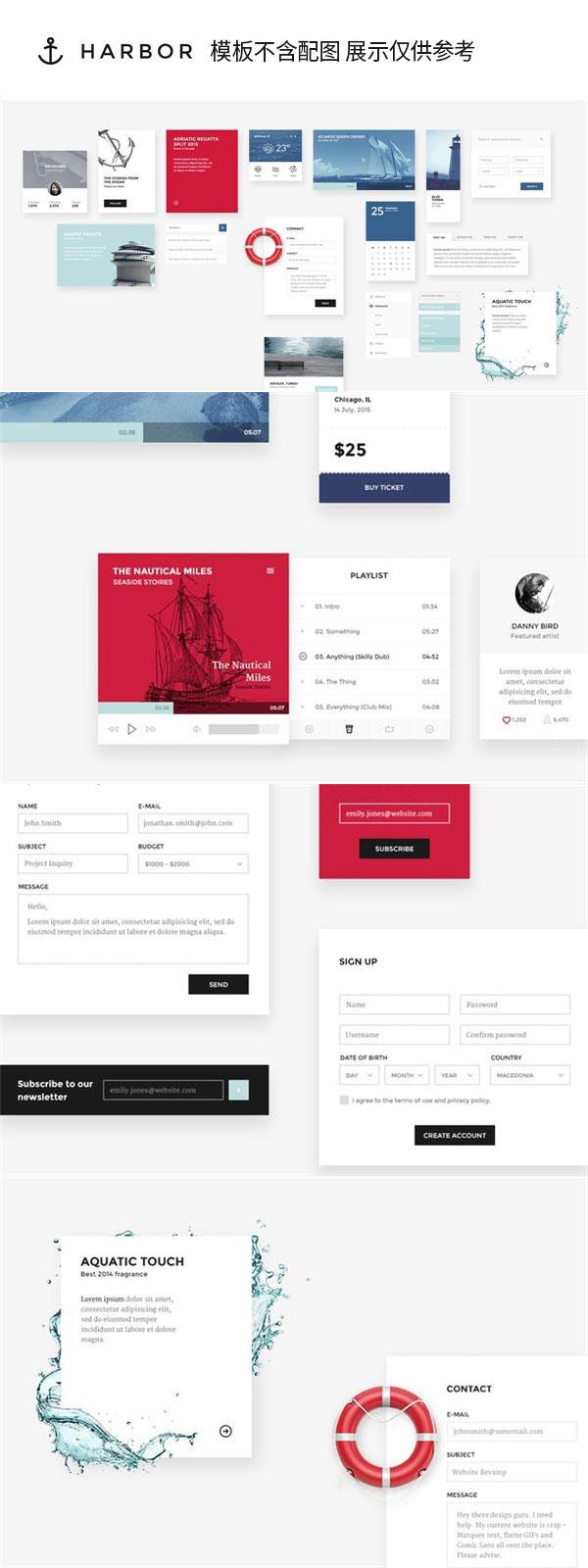 卡片式网站UI