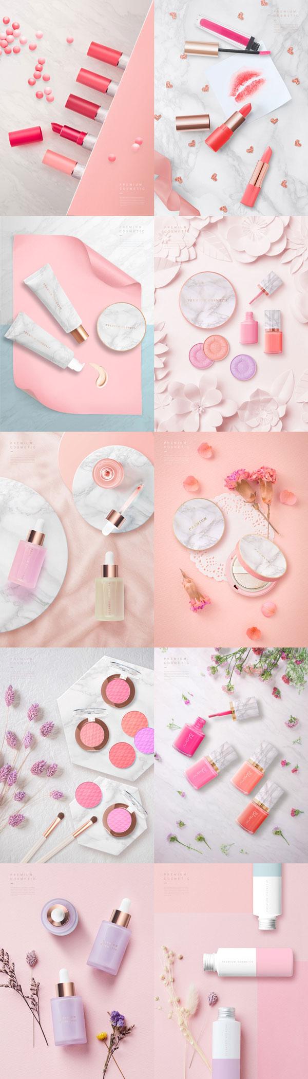 粉色美妆海报
